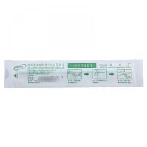 麦瑞科林 一次性采样拭子 流感检测试剂(专用拭子) 93050型(口腔) 20支/袋