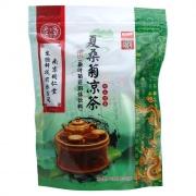 一生堂 夏桑菊凉茶(桑叶菊花固体饮料) 160g(8g*20包)