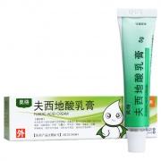 奥络 夫西地酸乳膏 2%(5g:0.1g)