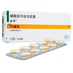 达菲 磷酸奥司他韦胶囊 75mg*10粒
