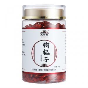 太安堂 枸杞子 110g/罐