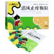 湘江 消风止痒颗粒(无蔗糖) 3g*8袋