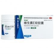 来益 维生素E软胶囊(天然型) 100mg*60粒