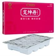 广誉远 定坤丹(水蜜丸) 7g*4瓶